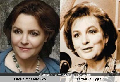 Елена Мольченко и Татьяна Судец