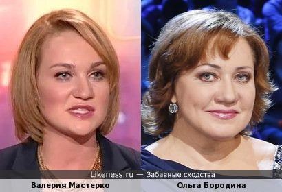 Лера Мастерко похожа на Ольгу Бородину
