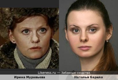 Наталья Барило напомнила Ирину Муравьеву