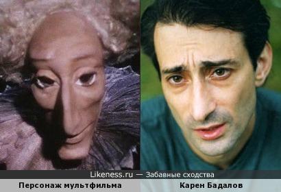 Персонаж мультфильма и Карен Бадалов