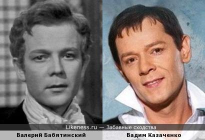 Валерий Бабятинский и Вадим Казаченко