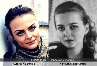 Ольга Новосад и Наталья Вавилова