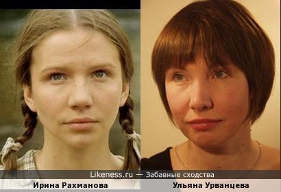 Ирина Рахманова и Ульяна Урванцева