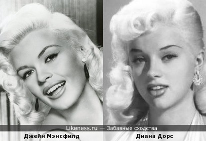 Джейн Мэнсфилд и Диана Дорс