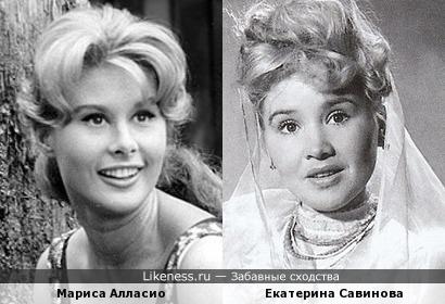 Мариса Алласио и Екатерина Савинова