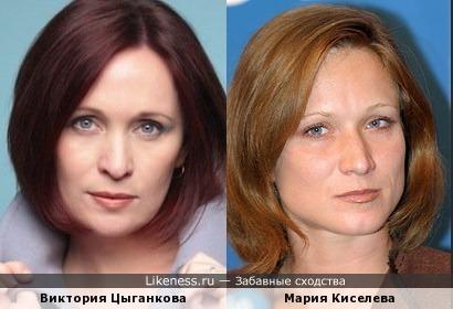 Виктория Цыганкова похожа на Марию Киселеву