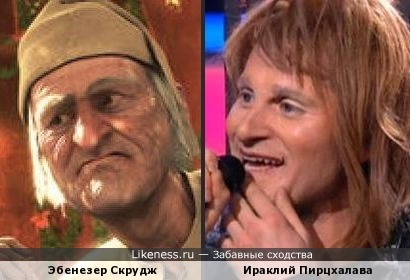 Жбенезер Скрудж и Ираклий Пирцхалава в образе Джона Бон Джови