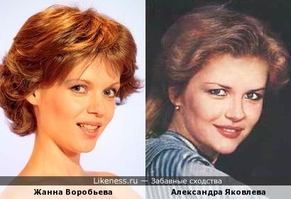 Жанна Воробьева напомнила Александру Яковлеву