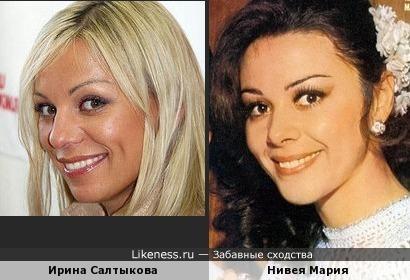 Ирина Салтыкова и Нивея Мария