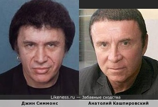 Джин Симмонс и Анатолий Кашпировский