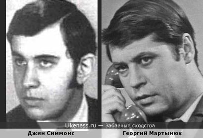 Следсвие вели... Джин Симмонс и Георгий Мартынюк