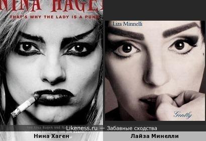 Нина Хаген и Лайза Минелли