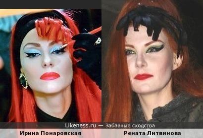 Девушки в тренде: Ирина Понаровская и Рената Литвинова