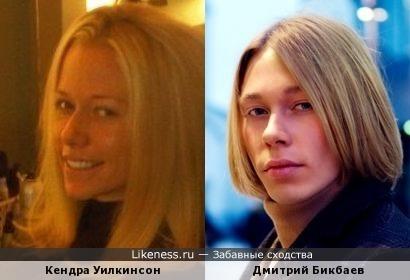 Кендра Уилкинсон и Дмитрий Бикбаев