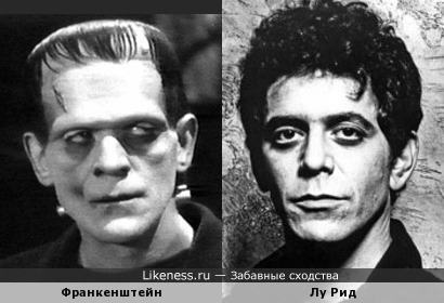 Франкенштейн (Борис Карлофф) и Лу Рид