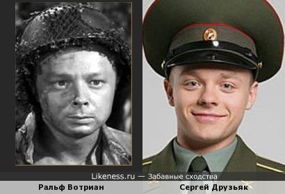 Ральф Вотриан и Сергей Друзьяк похожи