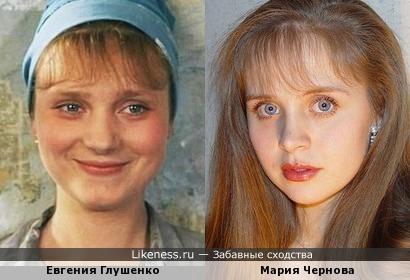 Евгения Глушенко и Мария Чернова