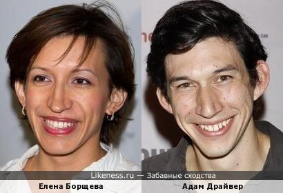 Елена Борщева и Адам Драйвер похожи