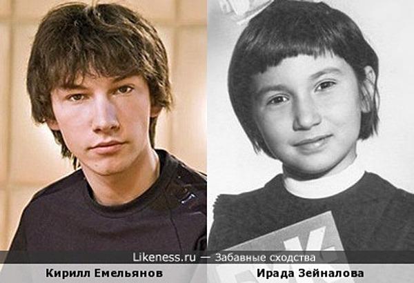 Кирилл Емельянов и Ирада Зейналова