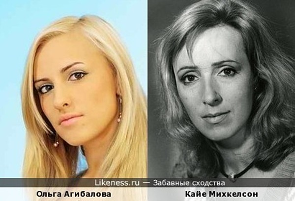 Ольга Агибалова напомнила Кайе Михкелсон