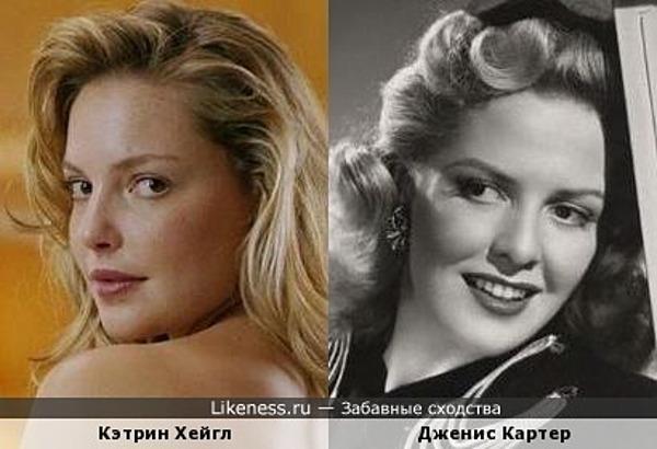 Кэтрин Хейгл похожа на Дженис Картер