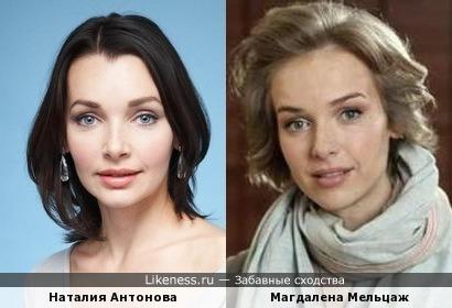 Наталия Антонова и Магдалена Мельцаж