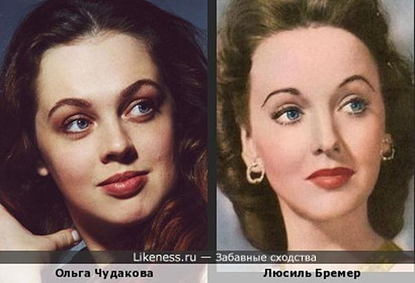 Ольга Чудакова и Люсиль Бремер