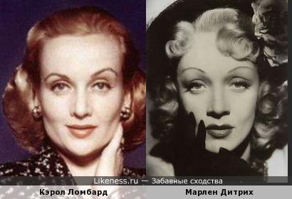 Кэрол Ломбард и Марлен Дитрих