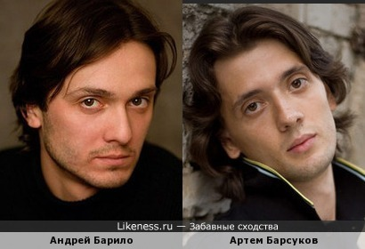 Андрей Барило и Артем Барсуков