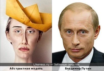 """Абстрактная модель, созданная по мотивам картины Рудольфа Хауснера """"Желтая шляпа"""", похожа на Владимира Путина"""