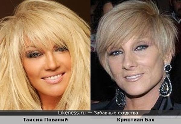 Таисия Повалий похожа на Кристиан Бах