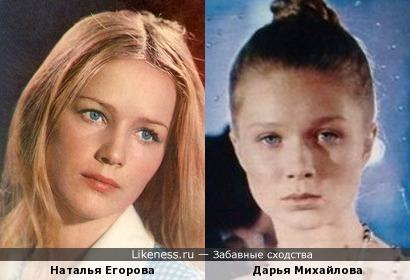 Наталья Егорова и Дарья Михайлова