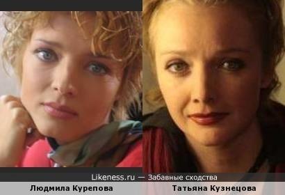 Людмила Курепова и Татьяна Кузнецова