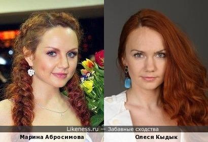 Певица Максим и Олеся Кыдык