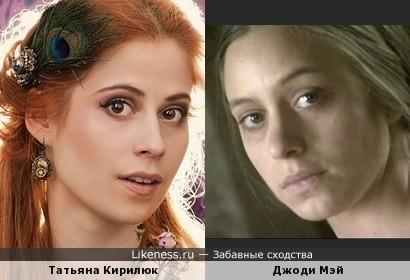Татьяна Кирилюк и Джоди Мэй