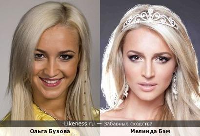 Ольга Бузова и Мисс Южная Африка-2011 Мелинда Бэм