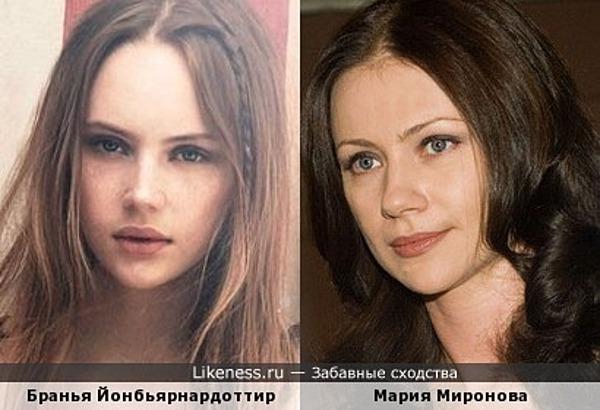 Бранья Йонбьярнардоттир и Мария Миронова