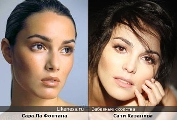 Сара Ла Фонтана и Сати Казанова