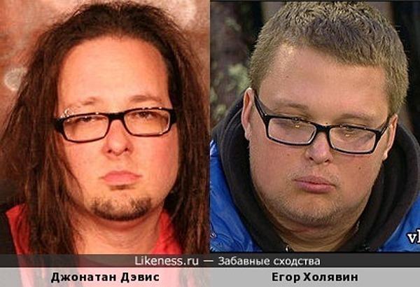 "Солист группы ""Korn"