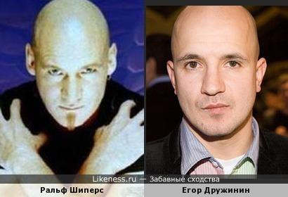 Солист группы Primal Fear Ральф Шиперс и Егор Дружинин
