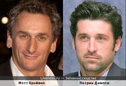 Мэтт Крэйвен и Патрик Демпси