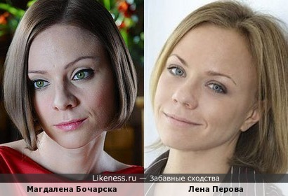 Магдалена Бочарска и Лена Перова