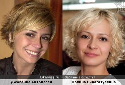 Джованна Антонелли в блондинистом варианте стала напоминать мадам Полину