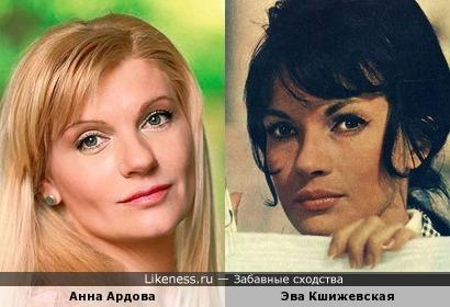 Анна Ардова и Эва Кшижевская