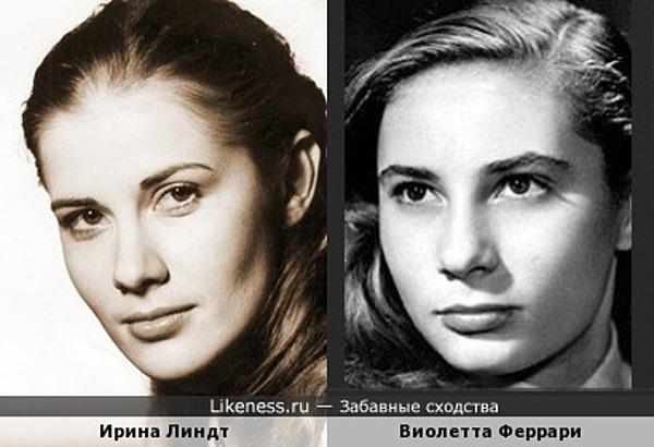 Ирина Линдт похожа на Виолетту Феррари