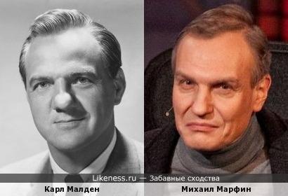 Карл Малден и Михаил Марфин