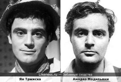 Ян Тржиска и Амадео Модильяни