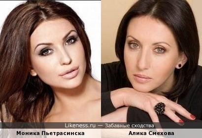 Польская модель похожа на российскую актрису: Моника Пьетрасинска и Алика Смехова