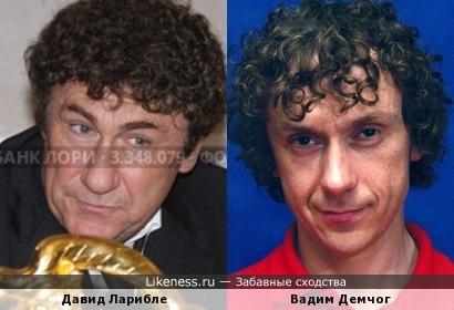 Давид Ларибле и Вадим Демчог