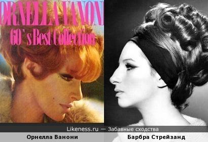 Две прекрасные певицы: Орнелла Ванони и Барбра Стрейзанд